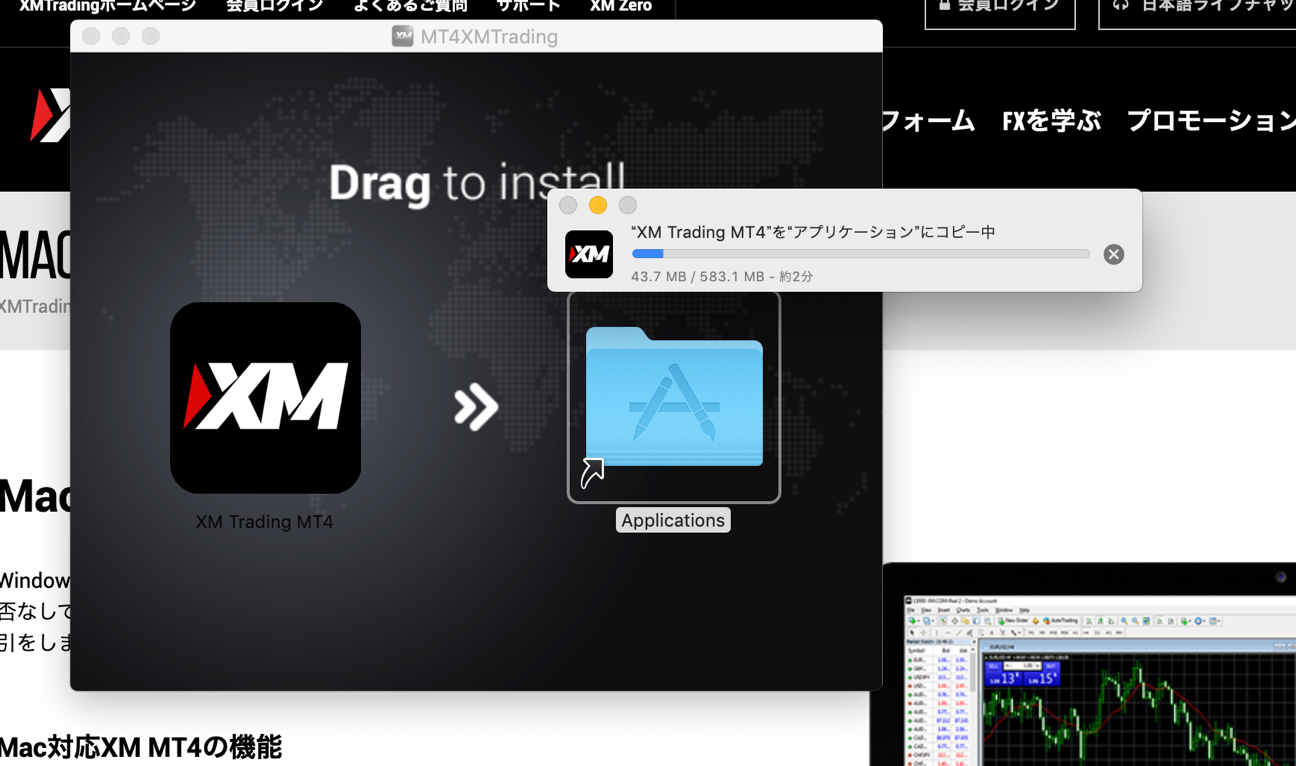 MT4アプリケーション